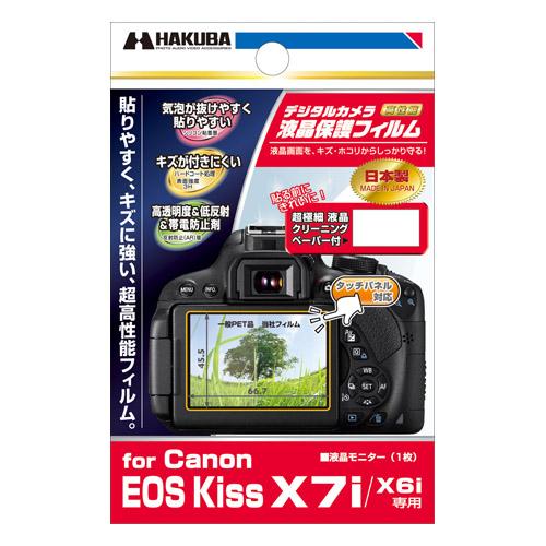 液晶保護フィルム Canon EOS Kiss X7i / X6i 専用