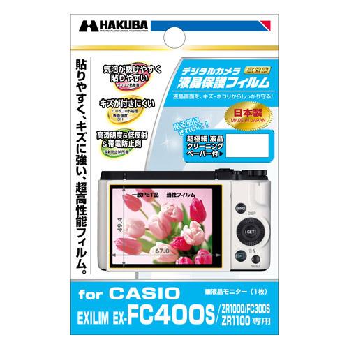 CASIO EXILIM EX-FC400S ZR1100 ZR1000