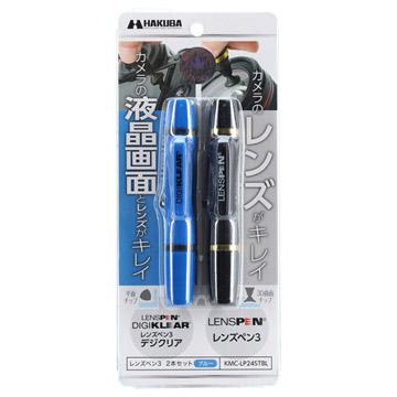 ハクバ レンズペン3 2本セット (イエロー/オレンジ/ブルー)