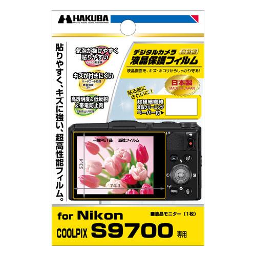 ハクバ Nikon COOLPIX S9700 専用 液晶保護フィルム