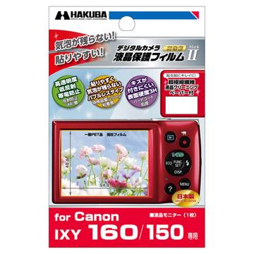 Canon IXY 160/150 専用 液晶保護フィルム MarkII