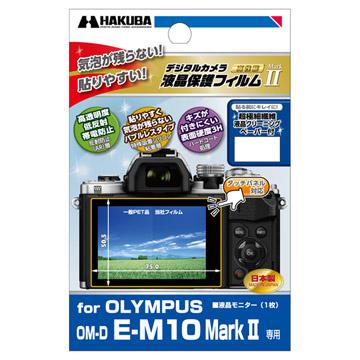 OLYMPUS OM-D E-M10 専用 液晶保護フィルム MarkII