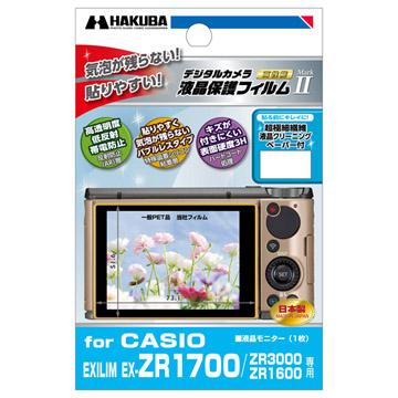 CASIO EXILIM ZR1700/ZR3000/ZR1600 専用 液晶