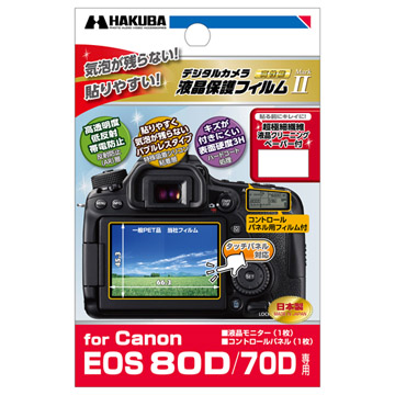 Canon EOS 80D/70D 専用 液晶保護フィルム