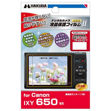 Canon IXY 650 専用 液晶保護フィルム MarkII