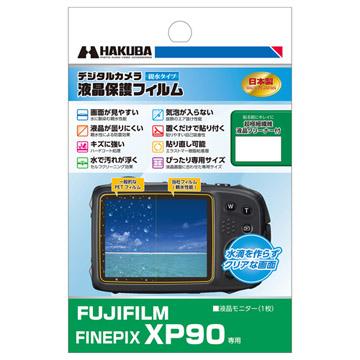 FUJIFILM FINEPIX XP90 専用 液晶保護フィルム 親水タイプ