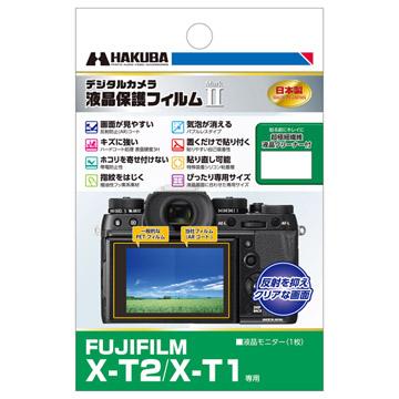 FUJIFILM X-T2専用 液晶保護フィルム MarkII