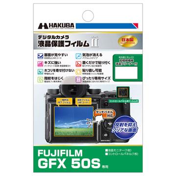 FUJIFILM GFX 50S 専用 液晶保護フィルム MarkII