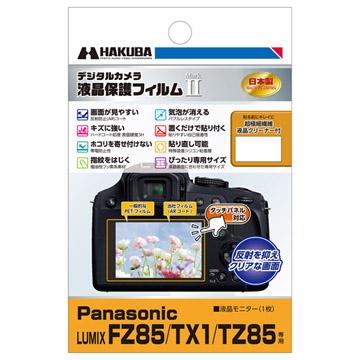Panasonic LUMIX FZ85 専用 液晶保護フィルム MarkII