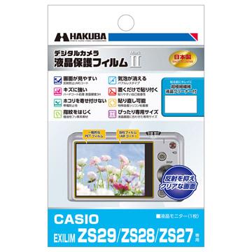 CASIO EXILIM ZS29 専用 液晶保護フィルム MarkII