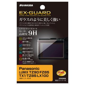 Panasonic LUMIX TZ90 / FZ85 / TX1 / TZ85
