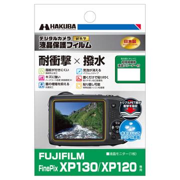 FUJIFILM FinePix XP130用 保護フィルム 耐衝撃