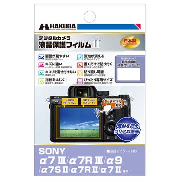 SONY α7 III 専用 液晶保護フィルム MarkII