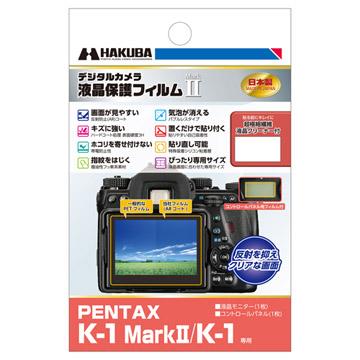 PENTAX K-1 MarkII / K-1 専用 液晶保護フィルム
