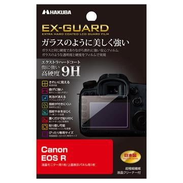 Canon EOS R 専用 EX-GUARD 液晶保護フィルム