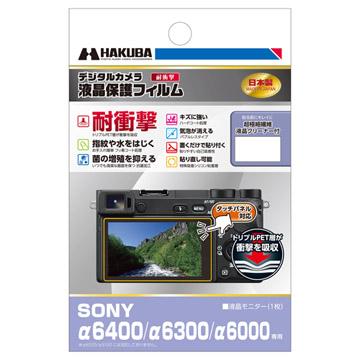 SONY α6400 専用 液晶保護フィルム 耐衝撃タイプ