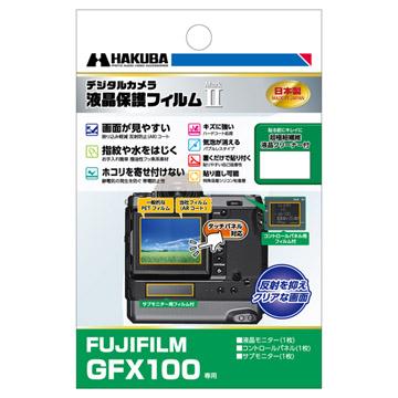 FUJIFILM GFX100 専用 液晶保護フィルム MarkII