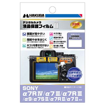 SONY α7R IV 専用 液晶保護フィルム MarkII