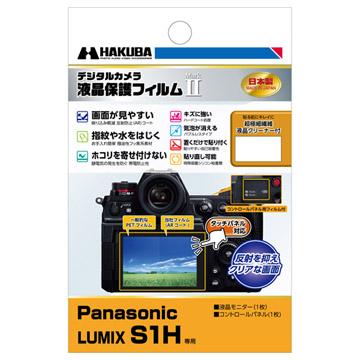 Panasonic LUMIX S1H 専用 液晶保護フィルム MarkII