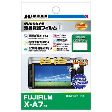 FUJIFILM X-A7 専用 液晶保護フィルム MarkII