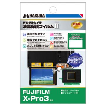 FUJIFILM X-Pro3 専用 液晶保護フィルム