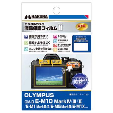 OLYMPUS OM-D E-M10 MarkIV 用液晶保護フィルム