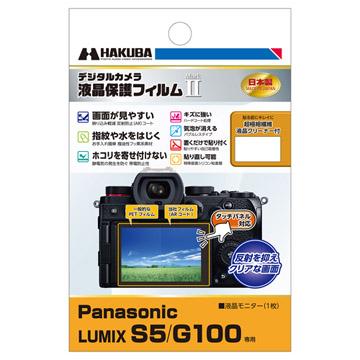 Panasonic LUMIX S5 用液晶保護フィルム