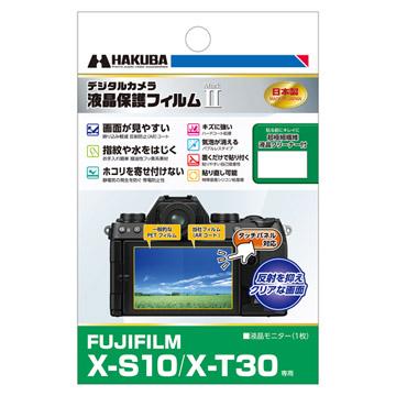 FUJIFILM X-S10/X-T30用液晶保護フィルム