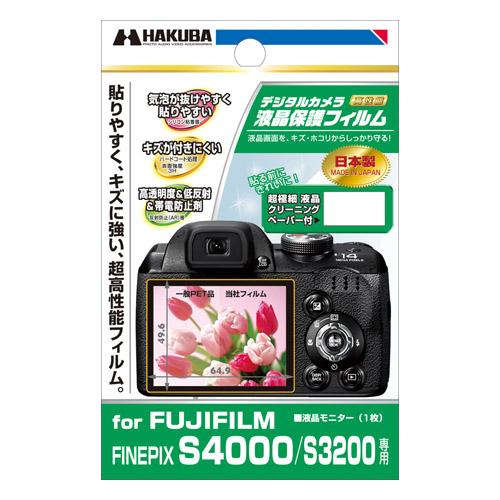 液晶保護フィルム FUJIFILM Finepix S4000/S3200専用