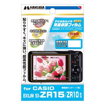 液晶保護フィルム CASIO ZR15 / ZR10 専用