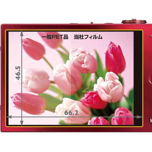 Canon IXY 3/220F/600F 専用