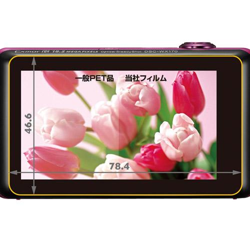 液晶保護フィルム SONY Cyber-shot DSC-WX170専用