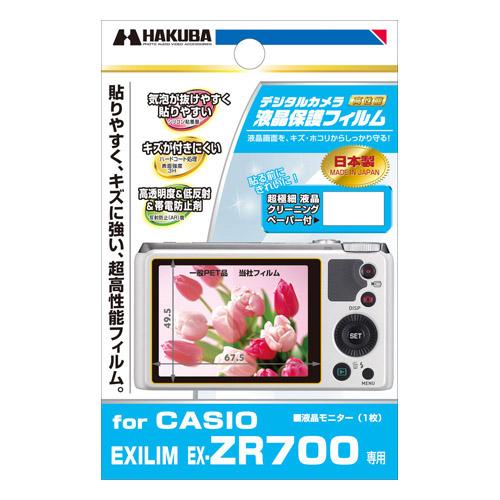 液晶保護フィルム CASIO EXILIM EX-ZR700 専用
