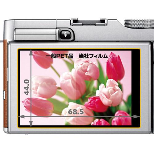 ハクバ FUJIFILM X-M1 専用 液晶保護フィルム