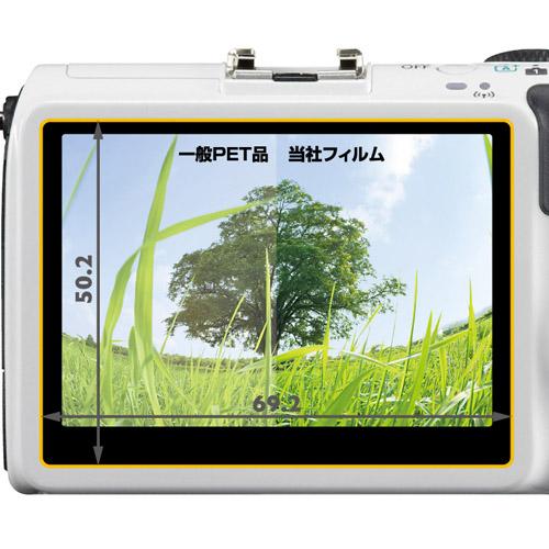 Canon EOS M2 / M 専用 液晶保護フィルム