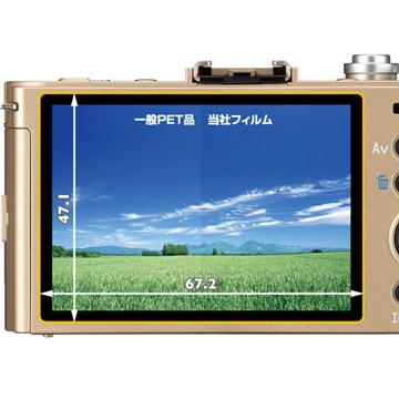 PENTAX Q-S1/Q7/Q10 デジタルカメラ液晶保護フィルム
