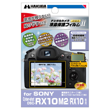 SONY Cyber-shot DSC-RX10M2/RX10 専用