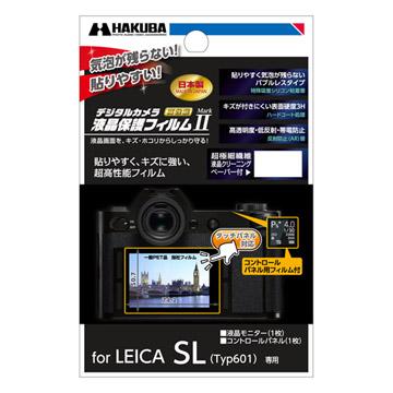 LEICA SL(Typ601) 専用 液晶保護フィルム MarkII
