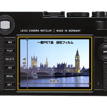 LEICA M(Typ262) / M(Typ240) 専用 液晶保護フィルム