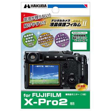 FUJIFILM X-Pro2 専用 液晶保護フィルム MarkII