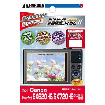 Canon PowerShot SX620 HS 専用 液晶保護フィルム Mar