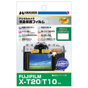 FUJIFILM X-T20 / T10 専用 液晶保護フィルム MarkII