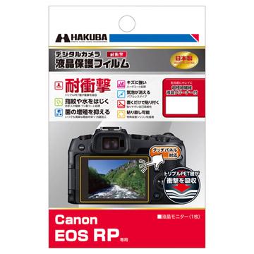 Canon EOS RP 専用 液晶保護フィルム 耐衝撃タイプ
