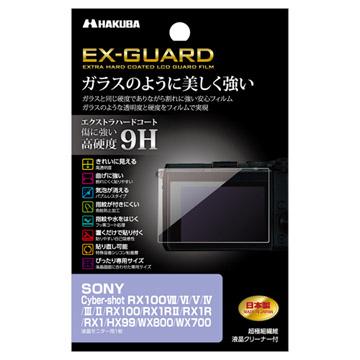 SONY Cyber-shot RX100VII 専用 EX-GUARD 液晶保
