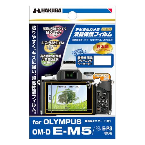 OLYMPUS OM-D E-M5 / PEN E-P3