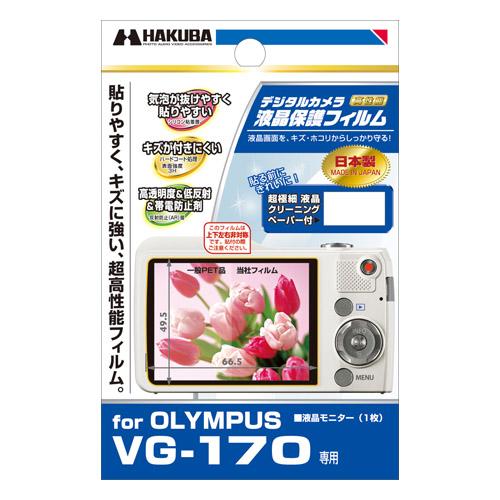 液晶保護フィルム OLYMPUS VG-170 専用