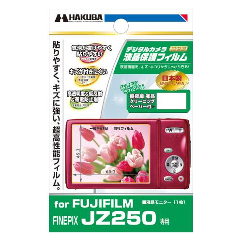 FUJIFILM FINEPIX JZ250 専用