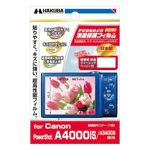 保護フィルム Canon PowerShot A4000IS