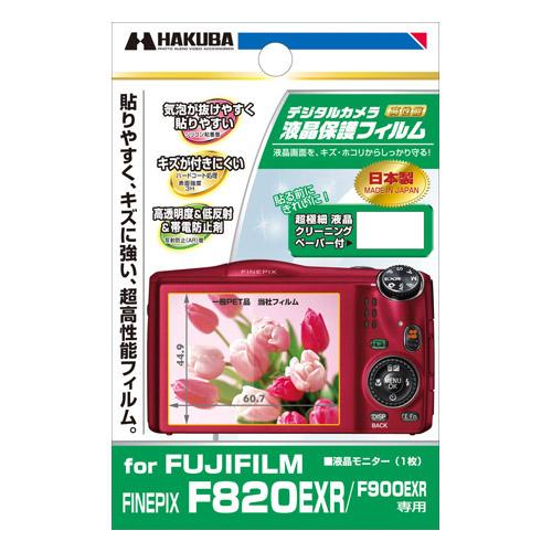 液晶保護フィルム FUJIFILM FINEPIX F820EXR / F900