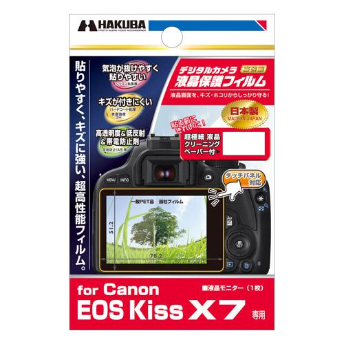 液晶保護フィルム Canon EOS Kiss X7 専用
